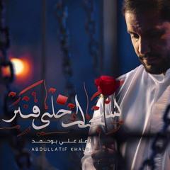 ( ENG SUB ) 4K Video - بسجنك خلني قنبر   الملا علي بوحمد - YouTube