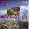Allah Bada Tu Hai