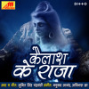 Maayi Jhule Nimiya Jhaar Ho