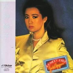 Junko Yagami - Moetsukiru Made (Remi Oz Bounce Edit)