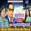 Download Baba Bhim Rao Ke Nara Mp3