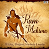 "Ramayan (From ""Hey Ram"")"