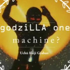 machine?