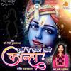 Download Tumhi Se Lagan Laagi Kanha Mp3
