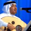 Download ما بقى لي قلب - محمد عبده || جلسة المغرب 2000 Mp3