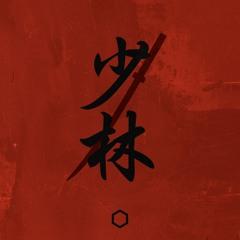 MELURAN - Shaolin [SUBHIVE Release]