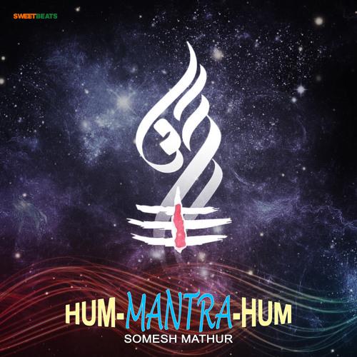 Hum Mantra Hum