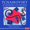 The Nutcracker Ballet Suite Op. 71-A; Overture miniature