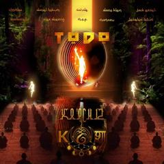 Premiere | Kapchiz - Todo (Alex Doering) [Kosa]