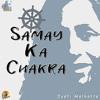 Download Samay Ka Chakra Mp3