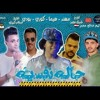 Download مهرجان حاله نفسيه    غناء وكلمات بودي انجكس ومدافع مصر    توزيع اورج شبل Mp3