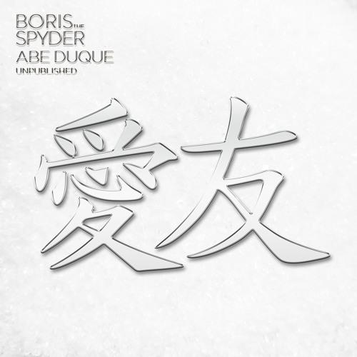Chaos Rules (Boris The Spyder Remix)