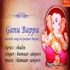 Ganu Bappa