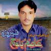 Download Taway Oni Taway Qateel Mp3