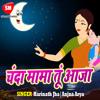 Download Kaal Ka Pahiya Ghume Re Mp3