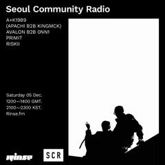 Seoul Community Radio invite INFINITI TRAX - 05 December 2020