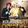 Kolaveri Di Punjabi Vich (Remix)