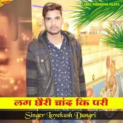 Chori Chand Ki Pari