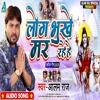 Download Log Bhukhe Mar Rahe Hai Mp3