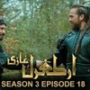 Download Ertugrul - Theme - Song - Mp3 - Free - Download Mp3