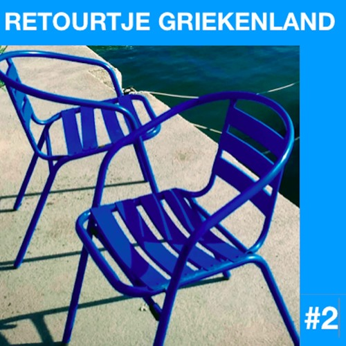 2020 - 01 - 20 #2 Retourtje Griekenland