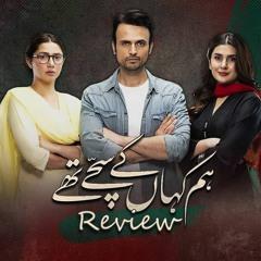 Hum Kahan Kay Sachay Thay OST  | Full OST | HUM TV | Drama | Tere Bin OST | Yashal Shahid
