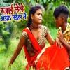 Download Rajai Lele Aaiha Naihar Se Mp3