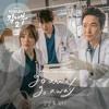 CHANYEOL (찬열) x PUNCH (펀치) - Go Away Go Away (Romantic Dr. Teacher Kim OST Part. 3) (VV Cover)