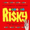 Download Risky 3! The afrobash experience! Mp3