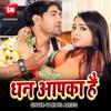 Download Jaan Gorki Tohar Sakhiya Mp3