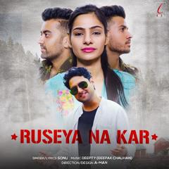 Ruseya Na Kar