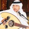 Download علام جسمك ناحلاتٍ رسومة(ياشاغل بالي)  محمد عبدة - تسجيل نادر Mp3