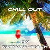 Chill Out on Kokomo Beach – Chillout Music, Relaxation and Good Vibrations, Cocktail Party, Positive Attiude, No Problem, Just Relax, All Inclusive Holidays, Summer Time, Jamaica Vacation, Tropical Sunset