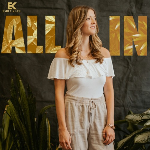 All In - EP