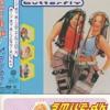 Download SMiLE.dK - Butterfly x Kissy Kissy Mp3