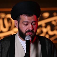 دعاء الندبة -  السيد محمد الهاشمي