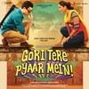 Gori Tere Pyaar Mein (Mashup) (Mashup by Kiran Kamath)