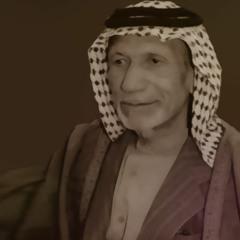 يحسين بضمايرنه - الشيخ ياسين الرميثي