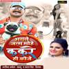 Download Agle Janam Mohe Kukure Hi Kije Mp3