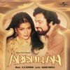 Bheega Badan Jalne Laga (Abdullah / Soundtrack Version)