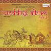 Download Kala Doriya Mp3