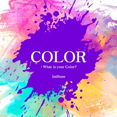 ImBoun - COLOR(What is your Color?)