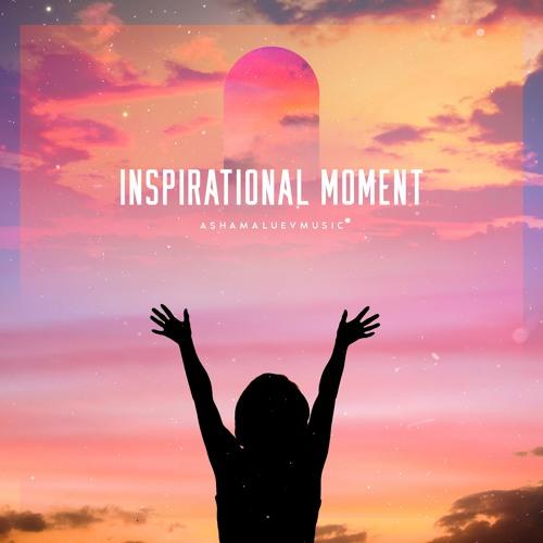 Inspirational Moment Image