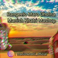 Rangeelo Maro Dholna - Manish Khatri Mashup