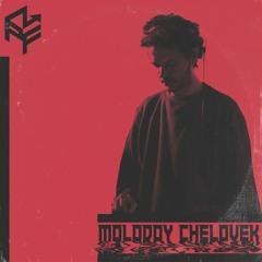 PF livecast - Molodoy Chelovek