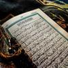Most Beautiful Recitation of Quran Ayat Al-Kursi (Ayatul Kursi)-Best Qari Ahmad Al Nufais- Emotional