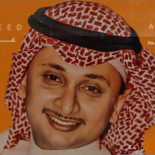 عبدالمجيد عبدالله   أكذب الوعد   جلسة خاصة