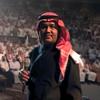 Download فوق هام السحب - محمد عبده || أبها 98 Mp3