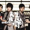 Yi Miao Ai Shang Ni (Album Version)