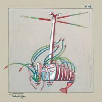 PREMIERE: Nhii - Mangrove Swamp [Kamai Music]